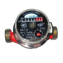 Остановка счетчика воды КВ 1.5 магнитом